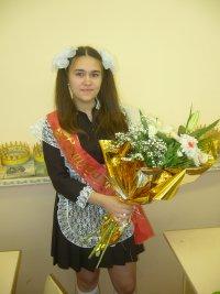 Екатерина Суслина, 18 марта 1991, Ульяновск, id22626122