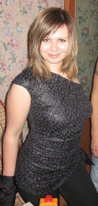 Марина Холяпина, 27 июня , Рязань, id3711973