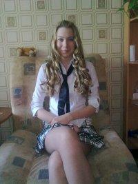 Алена Кинева, 21 июля , Томск, id41948054