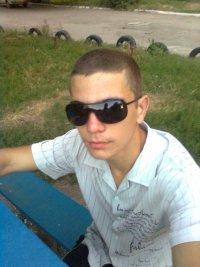 Андрей Шевченко, 20 мая , Луганск, id97713514