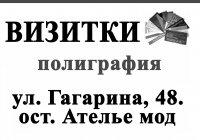 Азатик Сафин, 1 января 1996, Уфа, id42575431