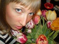 Ольга Романова, 14 ноября 1992, Челябинск, id46240381