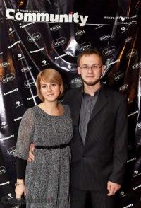 Алексей Скрипка, Белая Церковь