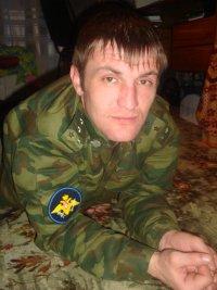 Василий Егоров, 15 декабря 1980, Москва, id59945531