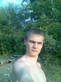 Сергей Рябов, 29 января , Саратов, id70315454