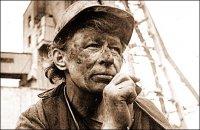 Сергей Гегерен, 1 мая 1981, Киев, id71645211