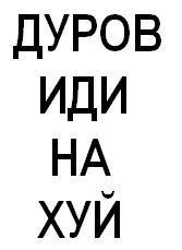 Ert 43534, 23 января , Калининград, id73786284