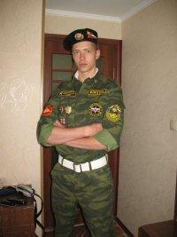 Олег Бобров, 16 июня 1978, Ногинск, id87256567
