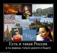 Sera Masha, Ростов-на-Дону, id90819831