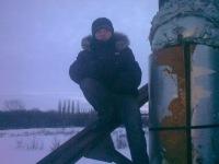 Иван Голубых, 17 февраля 1996, Минск, id134124427