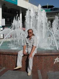 Юрий Макаров, 20 ноября 1984, Москва, id141029044