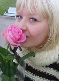Виктория Парфёнова, 2 мая 1992, Самара, id145851521