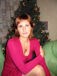 Виктория Бедняк, 8 июня 1990, Днепропетровск, id62348296