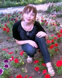Саша Тензина