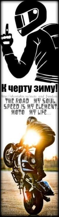 Владимир Соколов, 27 мая , Москва, id50206092