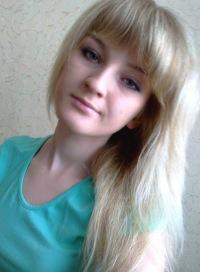 Юля Сазонова, 23 августа 1992, Уфа, id90142112