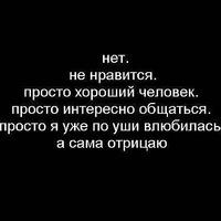 Ангелина Вовк, 28 января 1988, Краматорск, id121652321