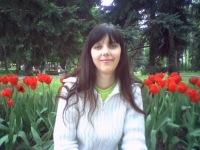 Марина ***, 15 апреля 1990, Киев, id104592202
