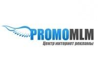 Promo Mlm, 5 апреля , Москва, id169690469