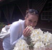 Tatiana Saliy, 22 февраля 1996, Самара, id21718548