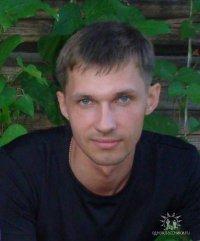 Владимир Карпухин, 16 апреля 1991, Томск, id59160591