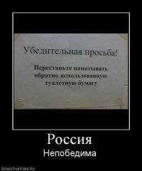 Милый Эмобойчег, 6 июня 1985, Москва, id6861549