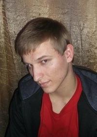 Андрей Фроленко, 1 декабря , Костюковичи, id144587813