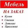 mebel_vologda35