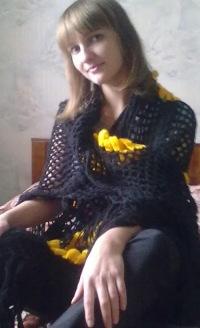 Елена Кренинг