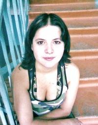 Ирина Сорокина, 26 января 1985, Иркутск, id103712481
