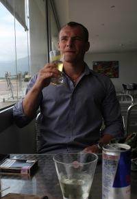 Oleg Diaghilev, 25 мая , Пермь, id39884495