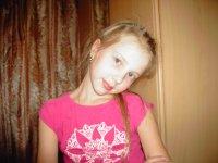 Лиза Клипина, 16 сентября 1998, Москва, id89650893