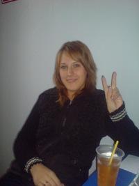 Юлия Овдиенко(усова), 3 января , Москва, id109436366