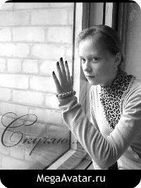 Naska Nesterenko, 22 января , Краснодар, id132265554