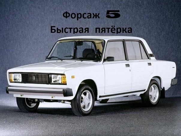 """На следующей неделе компания  """"АвтоВАЗ """" прекратит выпуск автомобилей Lada-2107 на своем дочернем предприятии..."""