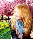 Ксения Ласанкина фото #34