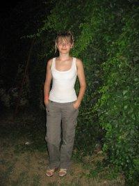 Татьяна Симонова, 8 июля 1995, Москва, id43779343