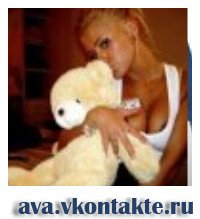 Sveta Lyubar, 2 ноября 1988, Ромны, id45515768