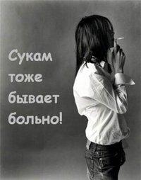 Венди Онасамая, 23 сентября , Москва, id45554515