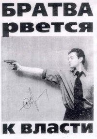 Георгий Βласенко, 18 января , Киев, id90649613