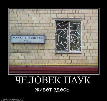 http://cs4486.vkontakte.ru/u12603944/111900076/x_06f51c8e.jpg