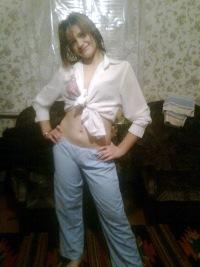 Алена Шутка, 21 декабря 1998, Житомир, id128645628
