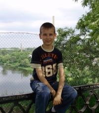 Влад Губенко, 1 июня , Новоград-Волынский, id130673385
