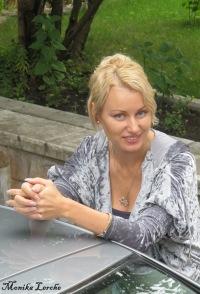 Анна Хлебникова, 29 ноября 1978, Санкт-Петербург, id138587504