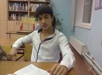 Фаридун Бахтиёрович, 21 апреля 1994, Сургут, id153204464
