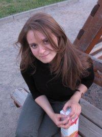 Дарья Нечаева, 2 июня , Москва, id1993500