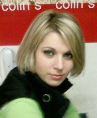 Саша Шелещук, 20 мая 1989, Житомир, id46485736