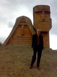 Georgi Arakelov, Мегри