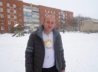Леха Шеин, 26 марта 1985, Пермь, id55651481