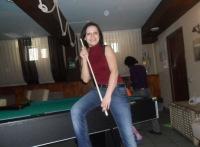 Алена Быкова, 24 декабря , Челябинск, id67442184